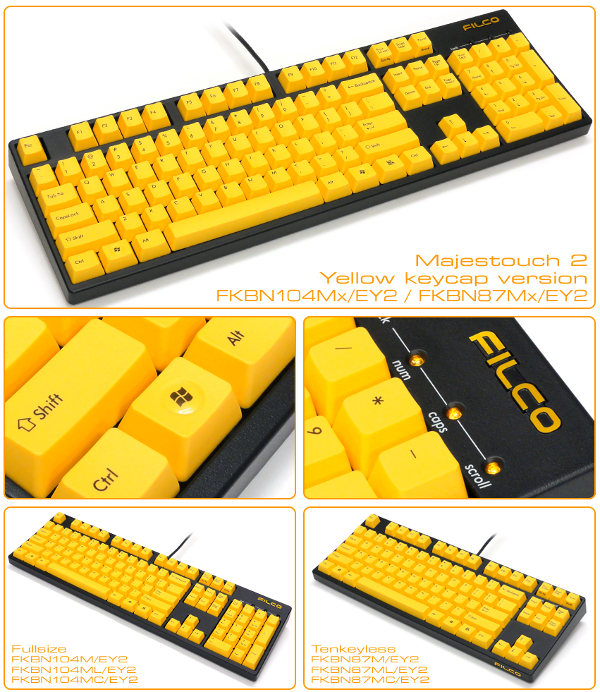 filco-majestouch-2-yellow-key-cap-version